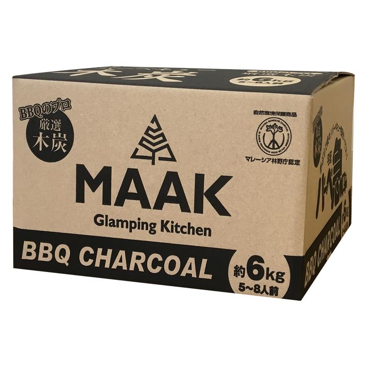 MAAK厳選木炭6kg