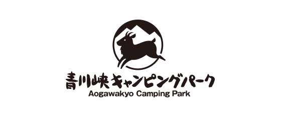青川峡 キャンピングパーク